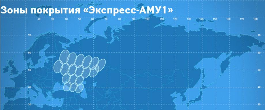 «Космическая связь» начнёт подключать абонентов к широкополосному спутниковому интернету в мае - 2