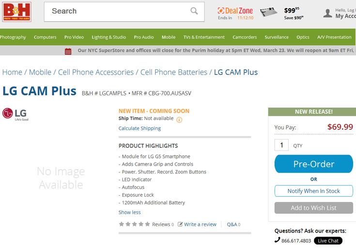 Модуль LG Cam Plus для смартфона LG G5 можно купить по цене гораздо ниже рекомендованной