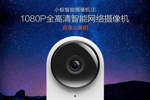 IP-камера Xiaomi XiaoYi Small Ants 2 оценена в $60
