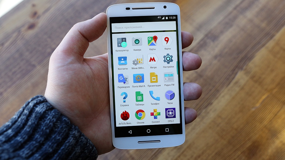 Moto X Play: яркий смартфон с ёмкой батареей - 6
