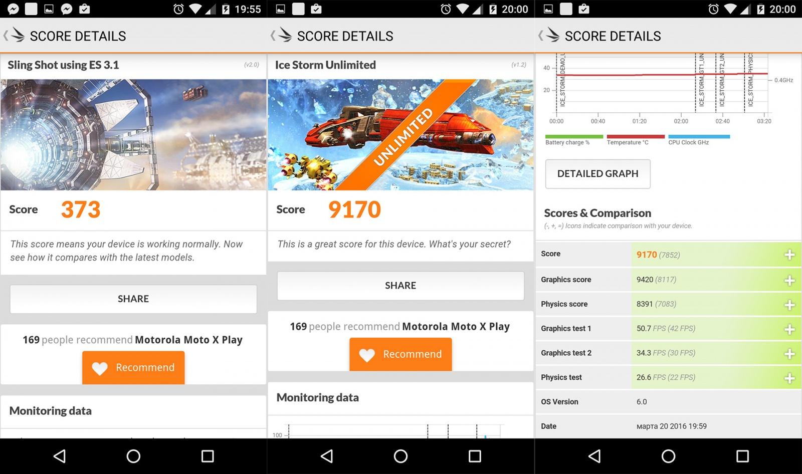 Moto X Play: яркий смартфон с ёмкой батареей - 7
