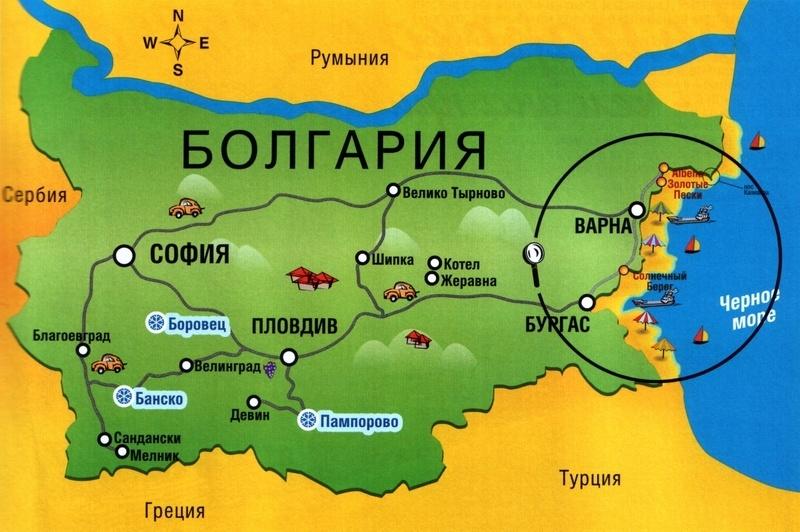 Переезжаем в Болгарию: 4 года в другой стране - 2