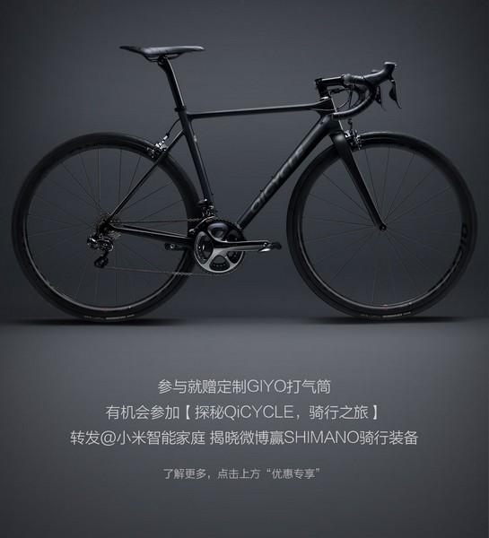 Велосипед Xiaomi QiCycle R1 получил раму из углеволокна