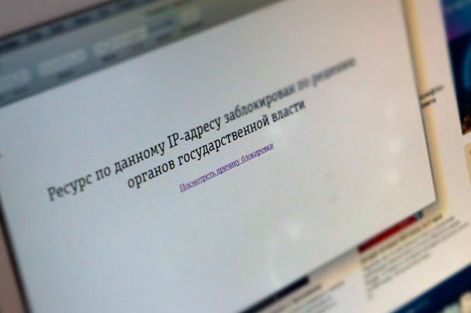 Новая тактика Роскомнадзора: блокирование целого сайта, а не отдельных страниц - 1