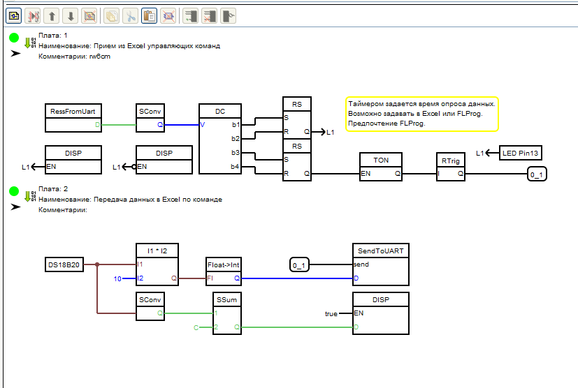 Управление Arduino с помощью Excel - 4