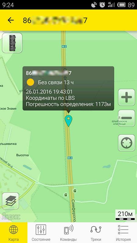 Автофон альфа-маяк, устройство отслеживания местоположения объектов - 22