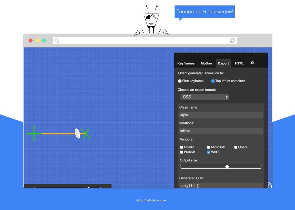 сайт для генерации анимации - Bounce.js