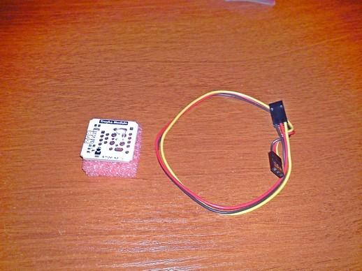 Технокуб для гиков — программируем свет - 3