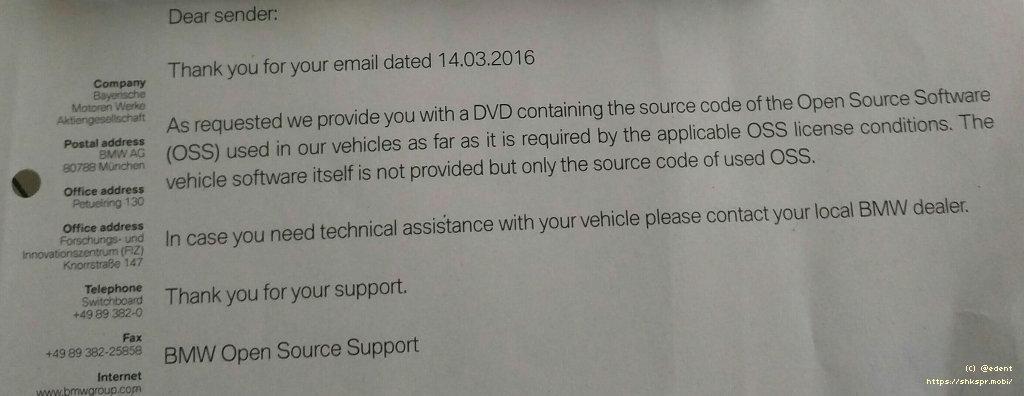 BMW подчинилась требованию лицензии GPL - 3