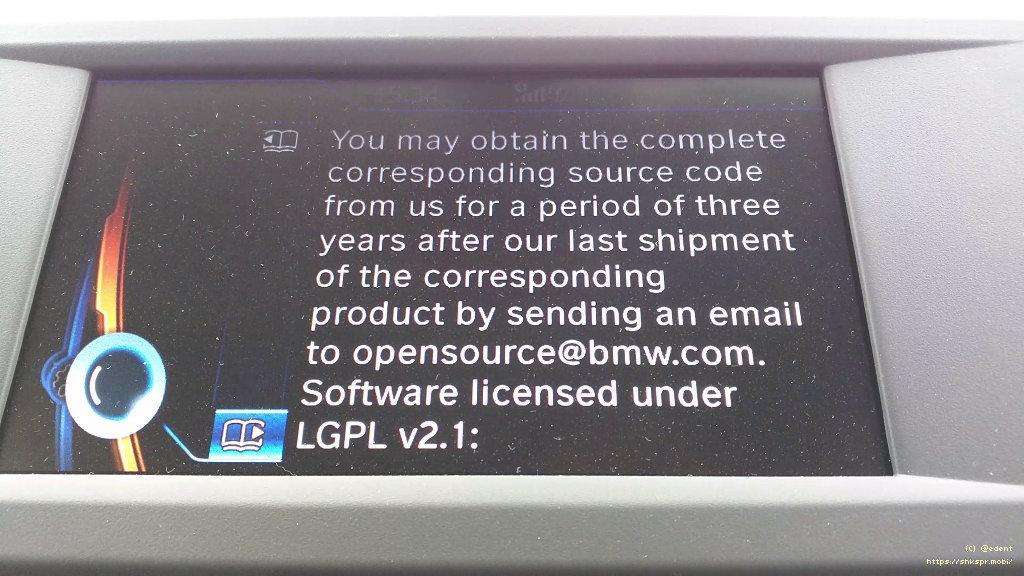 BMW подчинилась требованию лицензии GPL - 1