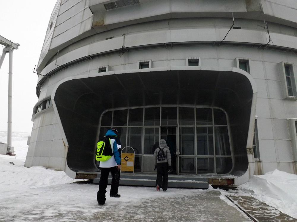 Российское окно во Вселенную - 4
