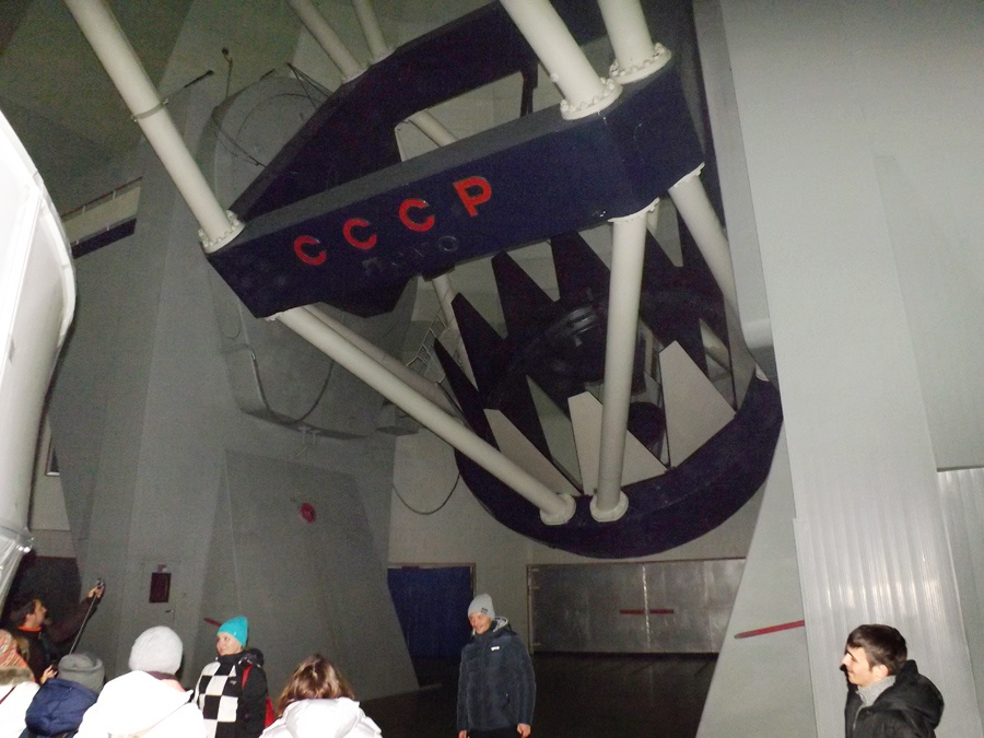 Российское окно во Вселенную - 9