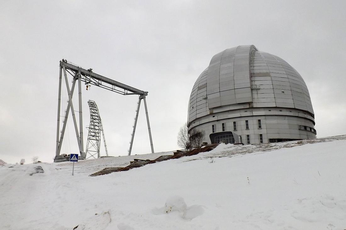 Российское окно во Вселенную - 1
