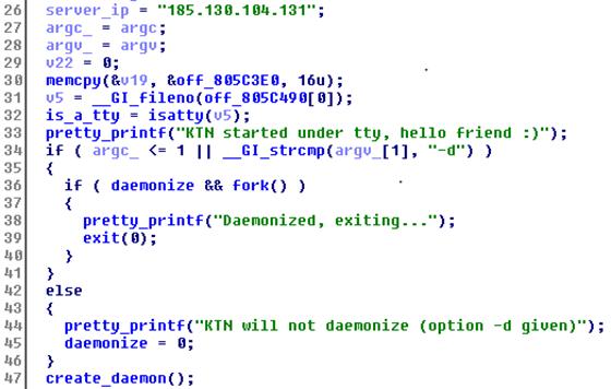 Злоумышленники используют бот Linux-Remaiten для компрометации embedded-устройств, часть 1 - 5