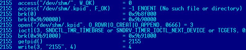 Злоумышленники используют бот Linux-Remaiten для компрометации embedded-устройств, часть 1 - 7