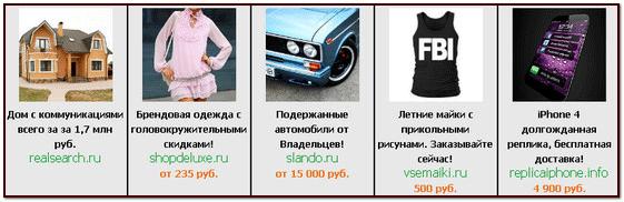 10+ основных и эффективных способов рекламы своего продукта или услуги в Интернете - 11