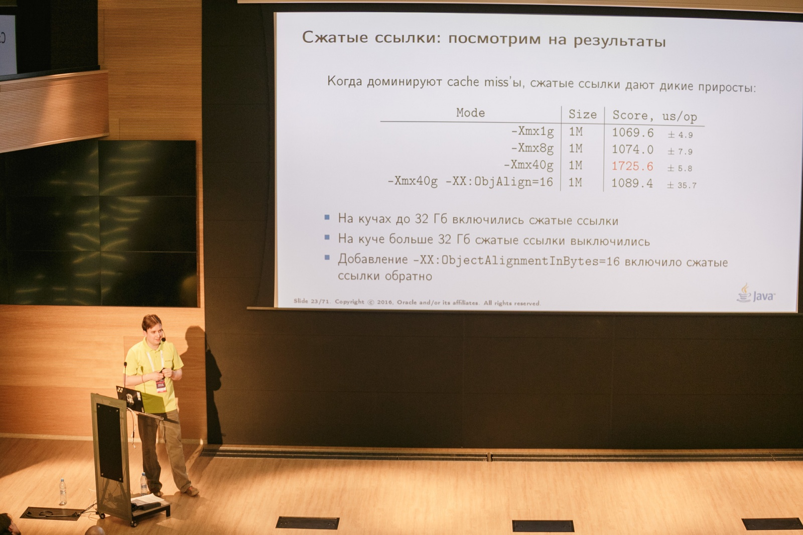 Java-конференция JBreak: Покорение Сибири - 10