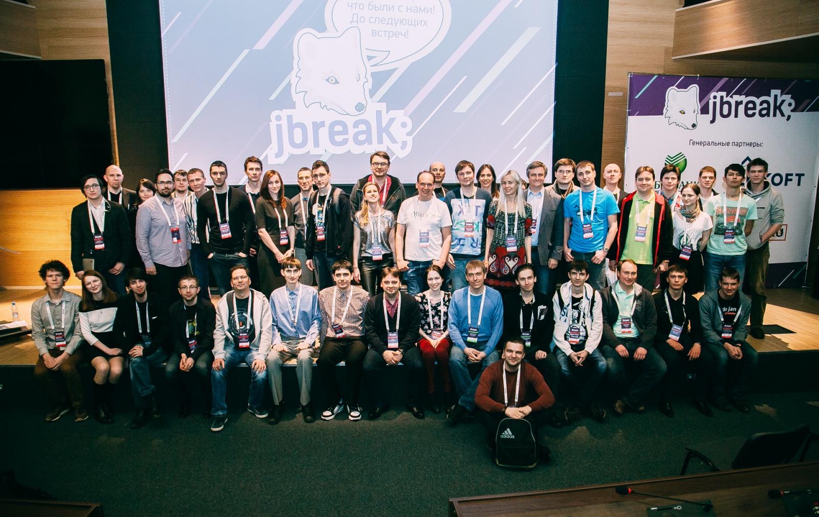 Java-конференция JBreak: Покорение Сибири - 11