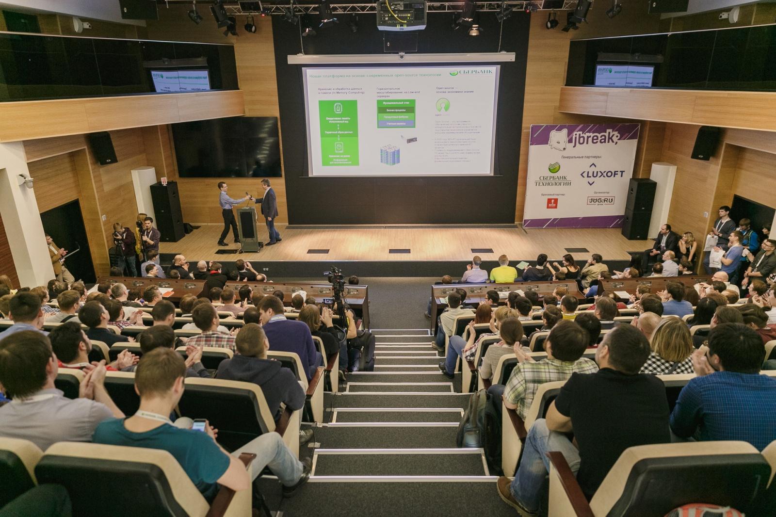 Java-конференция JBreak: Покорение Сибири - 2