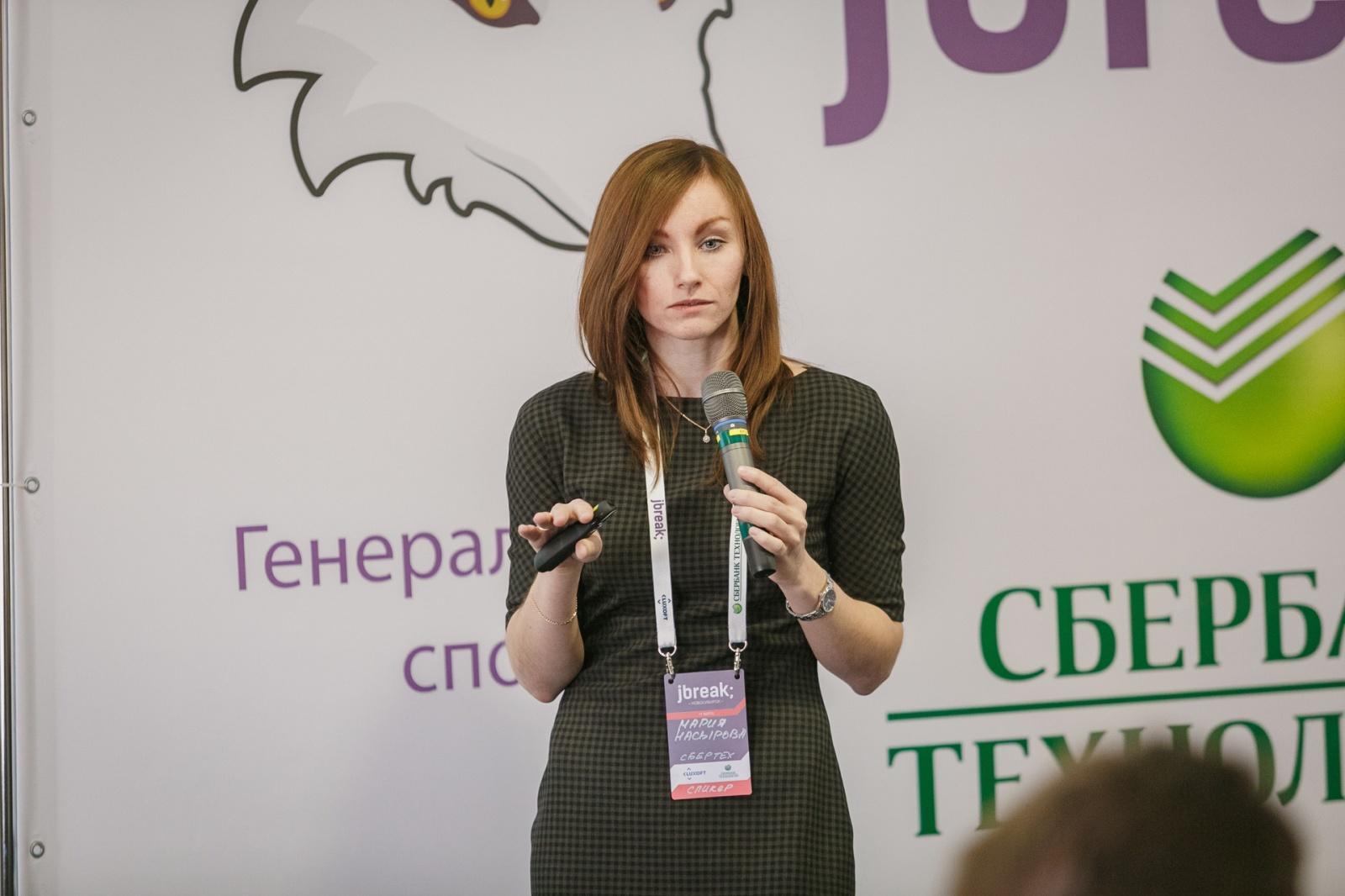 Java-конференция JBreak: Покорение Сибири - 5