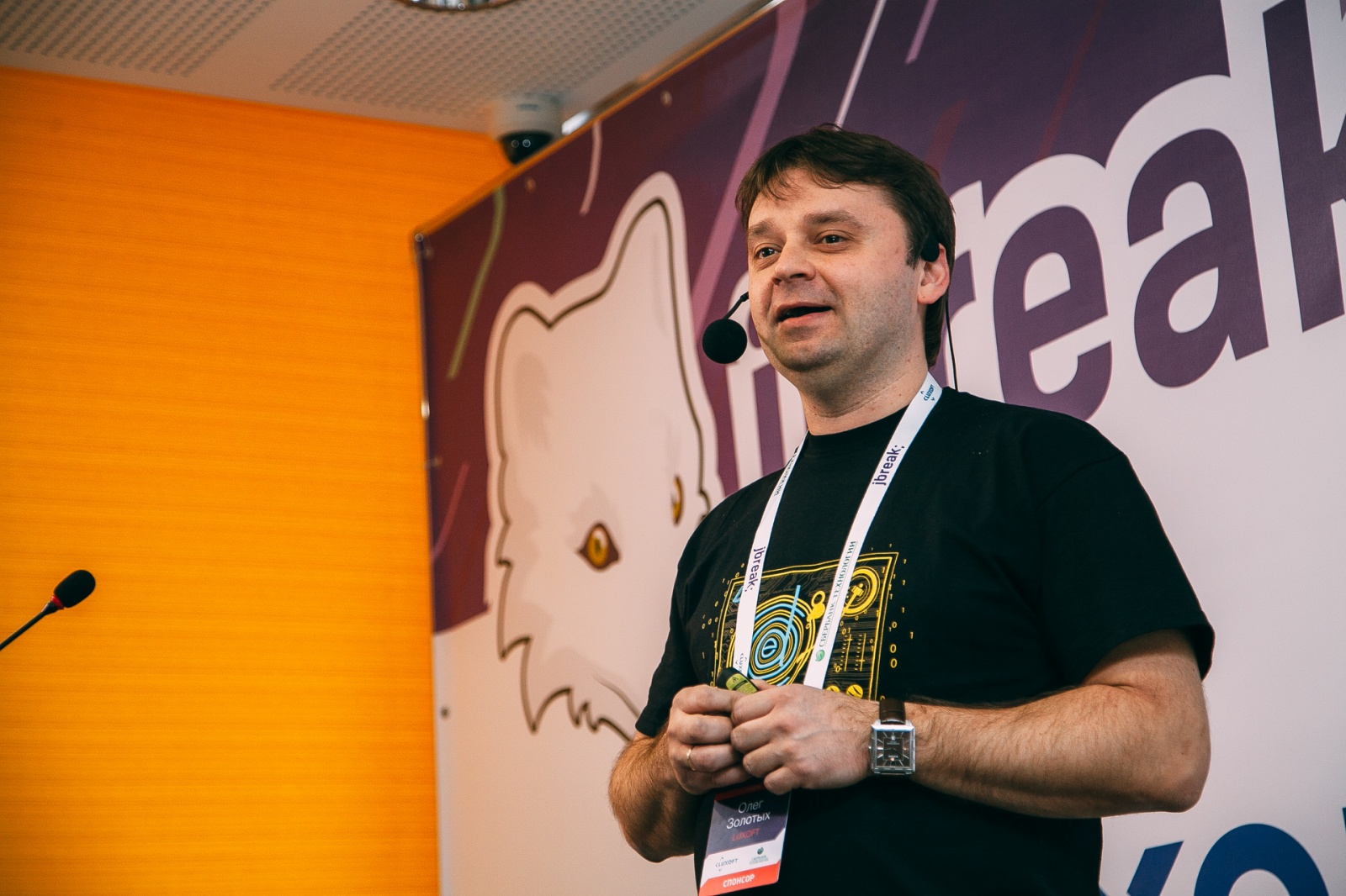 Java-конференция JBreak: Покорение Сибири - 7
