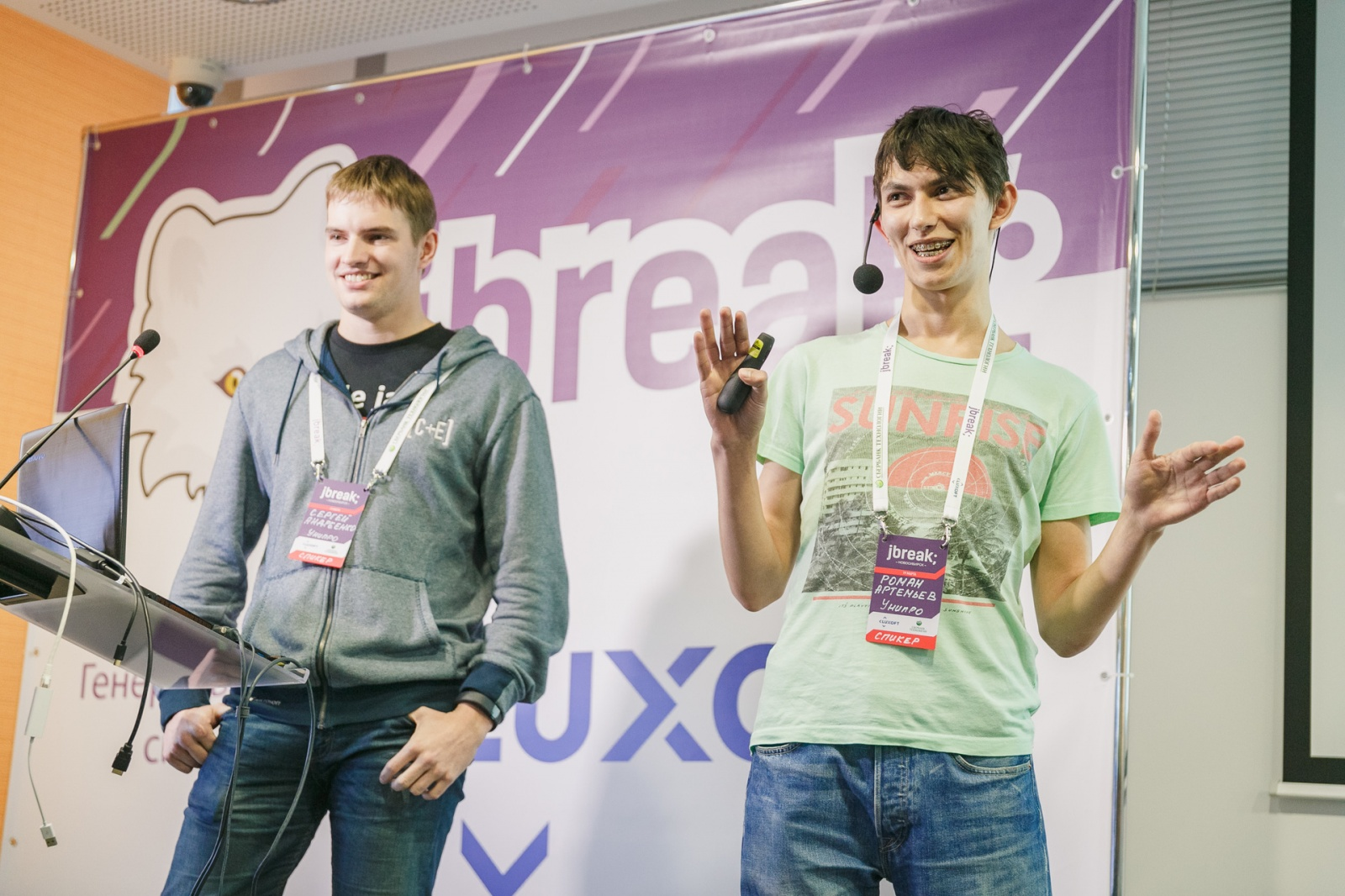 Java-конференция JBreak: Покорение Сибири - 9