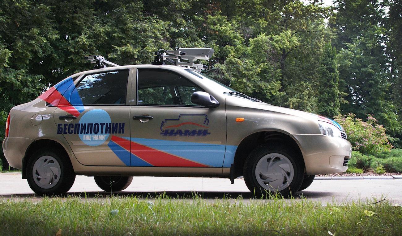 Беспилотные автомобили пустят на общие дороги России. Разработаны изменения в ПДД, УК и КоАП - 1