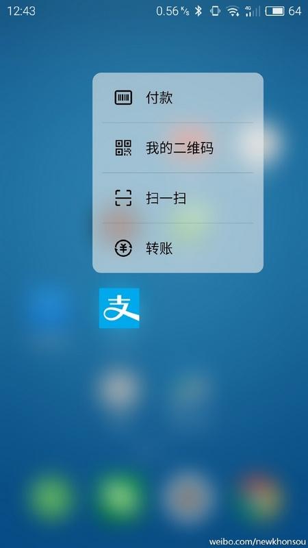 Функция 3D Touch в смартфоне Meizu Pro 6 подтверждена