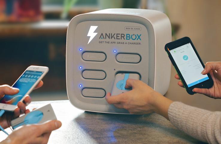 Компания AnkerBox предложит сервис по прокату портативных аккумуляторов