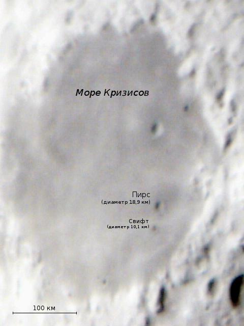 Луна под микроскопом - 15