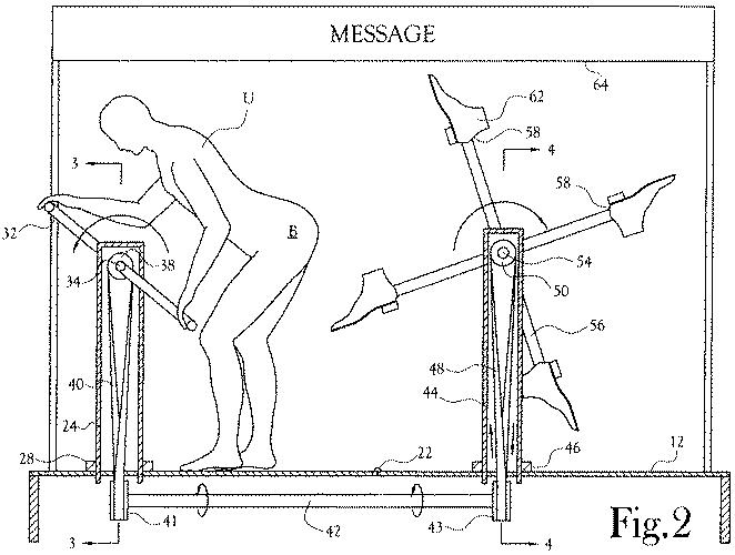 Забавные патенты - 3