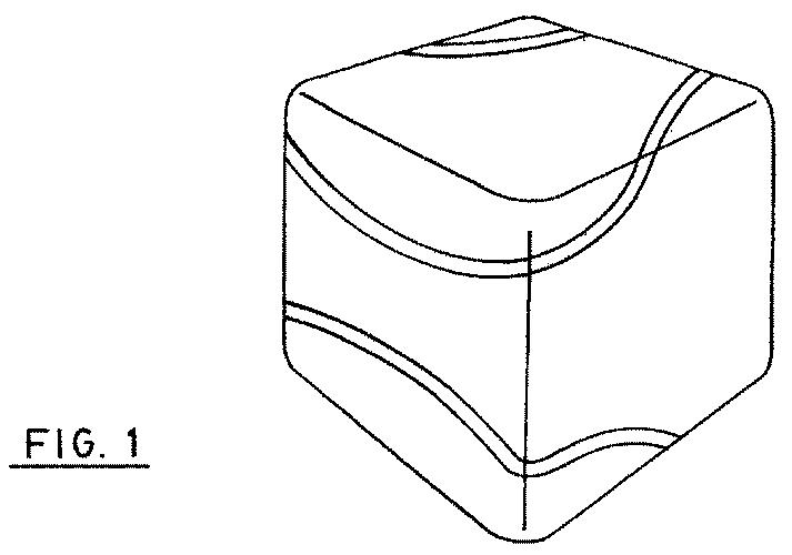 Забавные патенты - 9