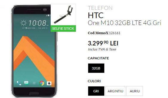 Интернет-магазин Quick Mobile принимает предварительные заказы на смартфон HTC 10 по цене $825