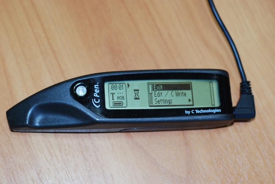 Мобильный OCR. Как всё начиналось - 2