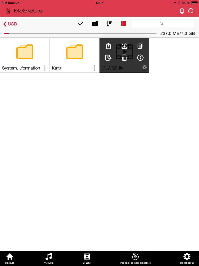 Обзор беспроводного картридера Kingston MobileLite Wireless G3 - 18