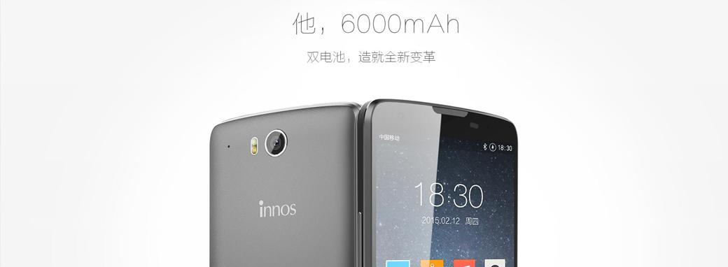 Живучие китайские смартфоны. Часть 2 - 11