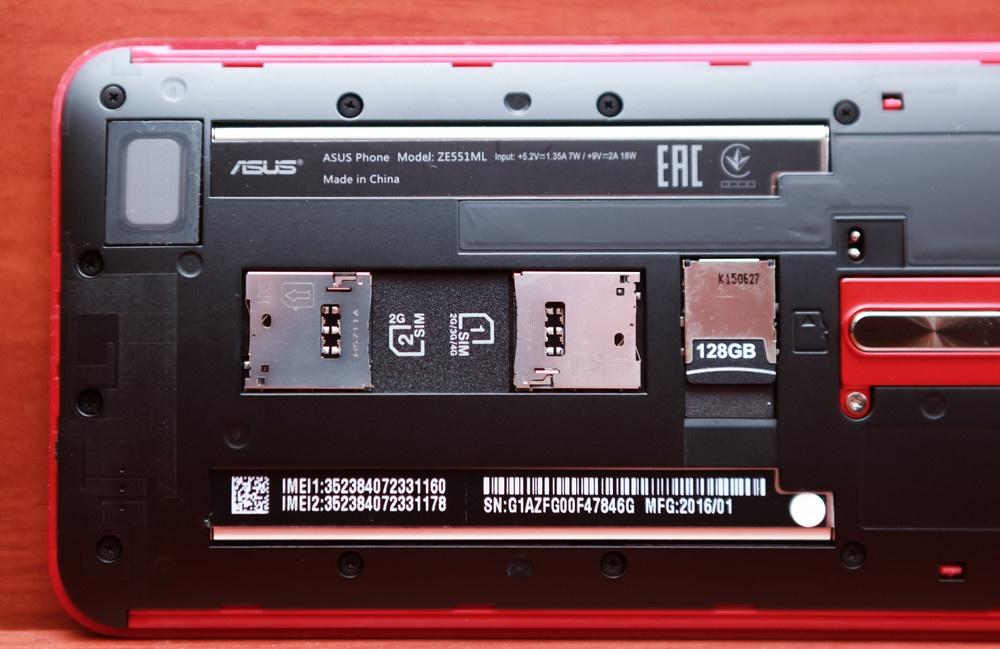 Обзор смартфона ASUS ZenFone 2 Deluxe Special Edition - 21