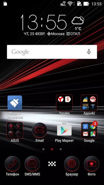 Обзор смартфона ASUS ZenFone 2 Deluxe Special Edition - 28