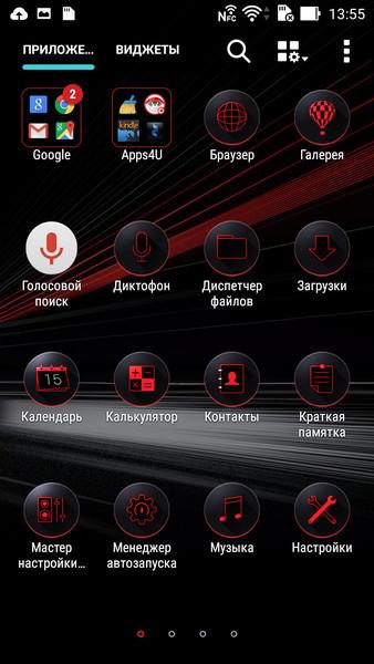 Обзор смартфона ASUS ZenFone 2 Deluxe Special Edition - 29