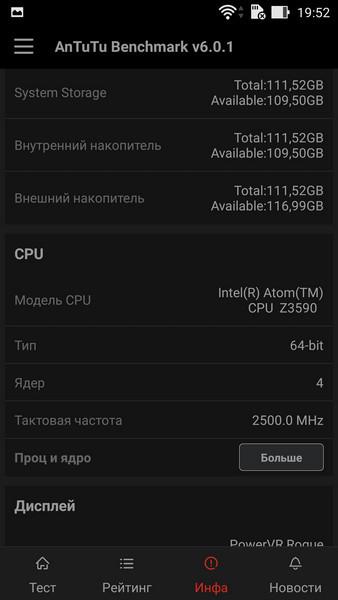 Обзор смартфона ASUS ZenFone 2 Deluxe Special Edition - 3