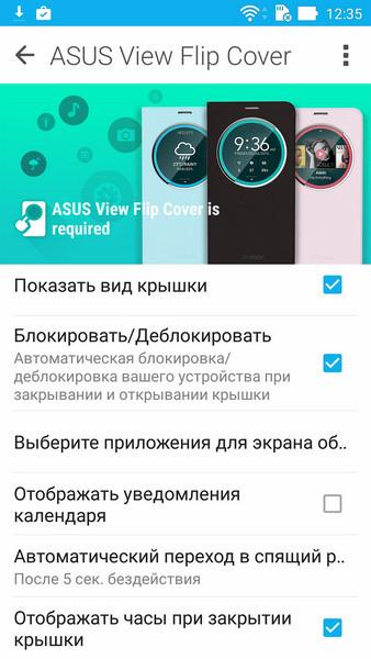 Обзор смартфона ASUS ZenFone 2 Deluxe Special Edition - 31