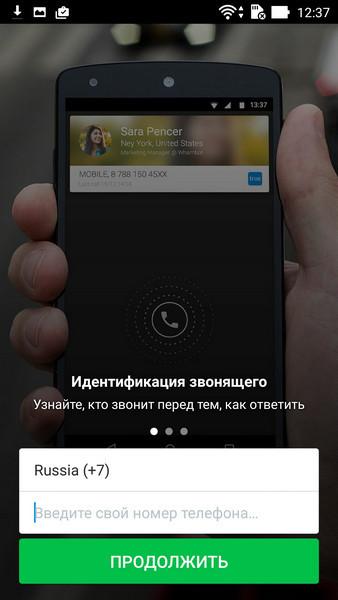 Обзор смартфона ASUS ZenFone 2 Deluxe Special Edition - 32