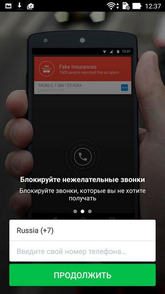 Обзор смартфона ASUS ZenFone 2 Deluxe Special Edition - 33