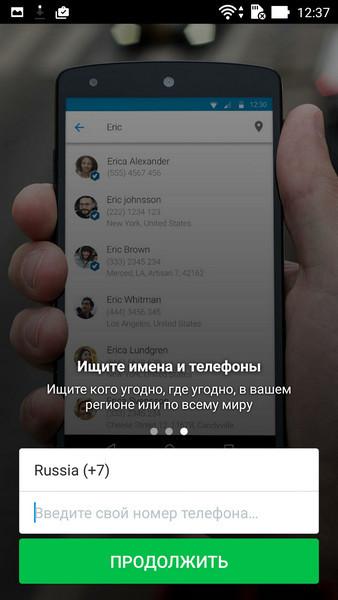 Обзор смартфона ASUS ZenFone 2 Deluxe Special Edition - 34