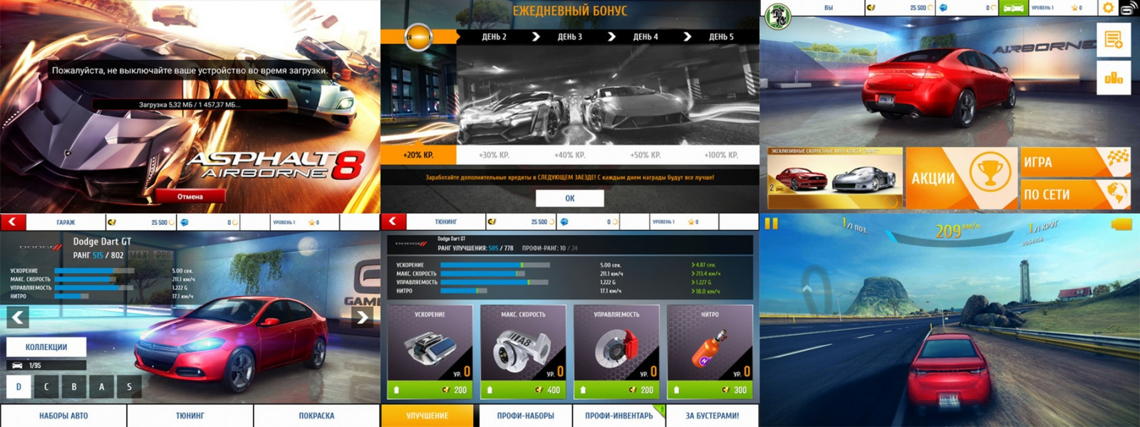 Обзор смартфона ASUS ZenFone 2 Deluxe Special Edition - 35