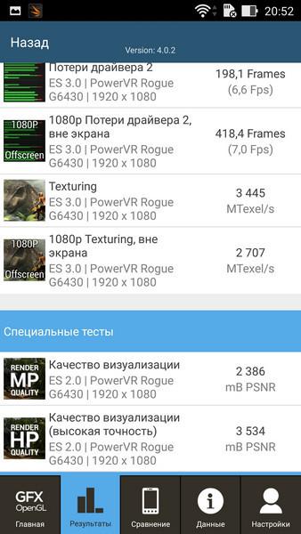 Обзор смартфона ASUS ZenFone 2 Deluxe Special Edition - 49