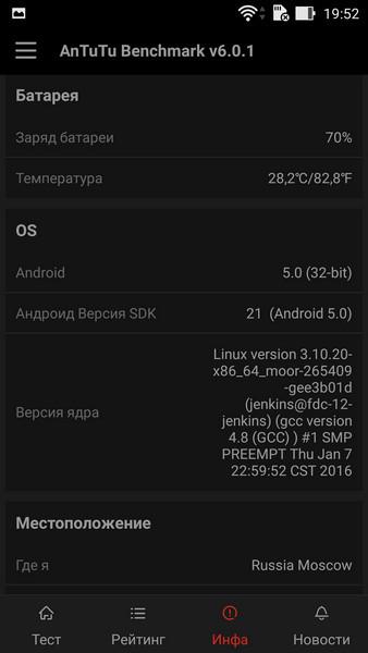 Обзор смартфона ASUS ZenFone 2 Deluxe Special Edition - 5