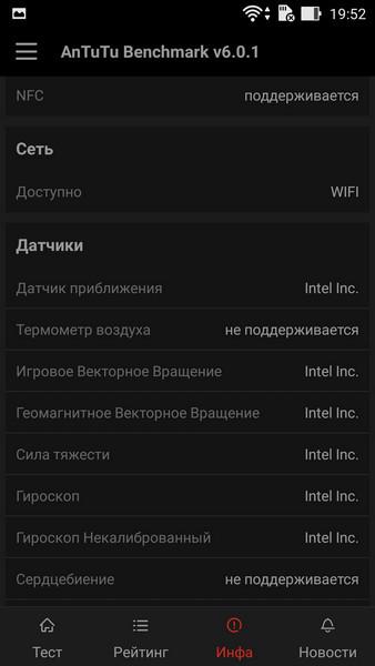 Обзор смартфона ASUS ZenFone 2 Deluxe Special Edition - 6