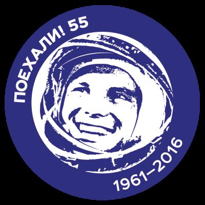 День космонавтики-2016: мероприятия по городам - 1