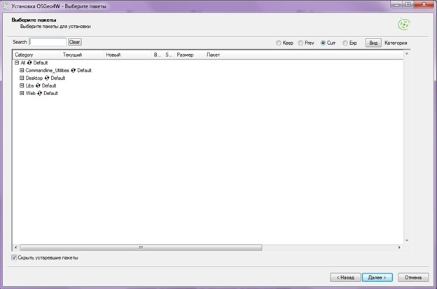 Как скомпилировать Qgis с возможностью отладки под Windows - 2